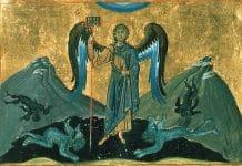 archange Michel - Orthodoxie.com