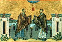 Saints anargyres et thaumaturges Côme et Damien
