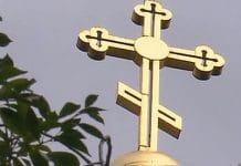 Une église orthodoxe a été pillée et profanée à Rokitno, en Ukraine occidentale