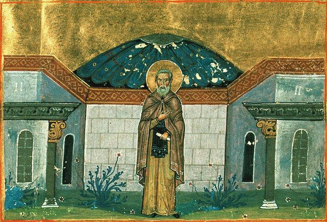 Saint Grégoire le Décapolite