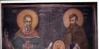 Saint Étienne le Jeune