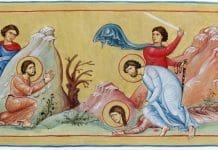 Saints Philémon, Onésime et Archippe, apôtre