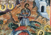 Saint Galaction et son épouse sainte Epistème, martyrs à Emèse (253)