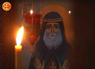 L'Église orthodoxe de Géorgie a fêté la mémoire de saint Gabriel le fol en Christ