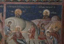 Les 33 martyrs de Mélitène