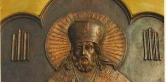 Saint Innocent d'Irkoutsk