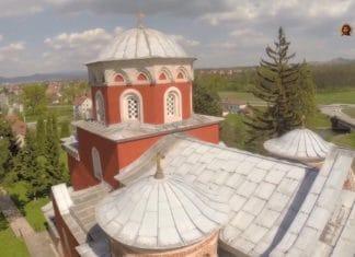 Vidéo de la soirée « Le rôle du monachisme dans notre société contemporaine »