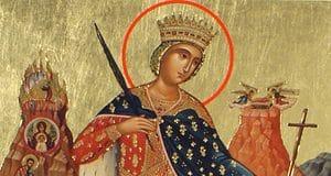 Sainte Mégalomartyre Catherine