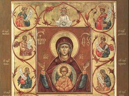 L'icône de la Mère de Dieu de Koursk