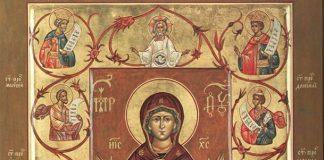 Notre-Dame DE KOURSK - orthodoxie.com