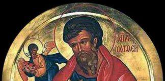 Saint Matthias, apôtre (vers 63)