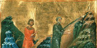 Saint Philomène - Orthodoxie.com