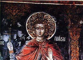 Saint Platon