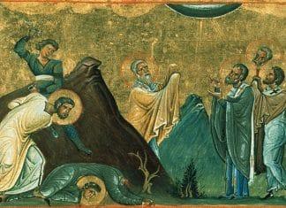 Saints Éraste, Olympas, Hérodion, Sosipater, Quartus et Tertius, apôtres des Septante (Ier s.)