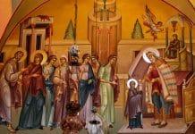 Présentation au Temple - Orthodoxie.com