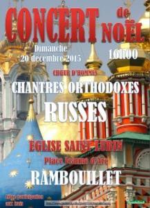 2015 12 20 concert