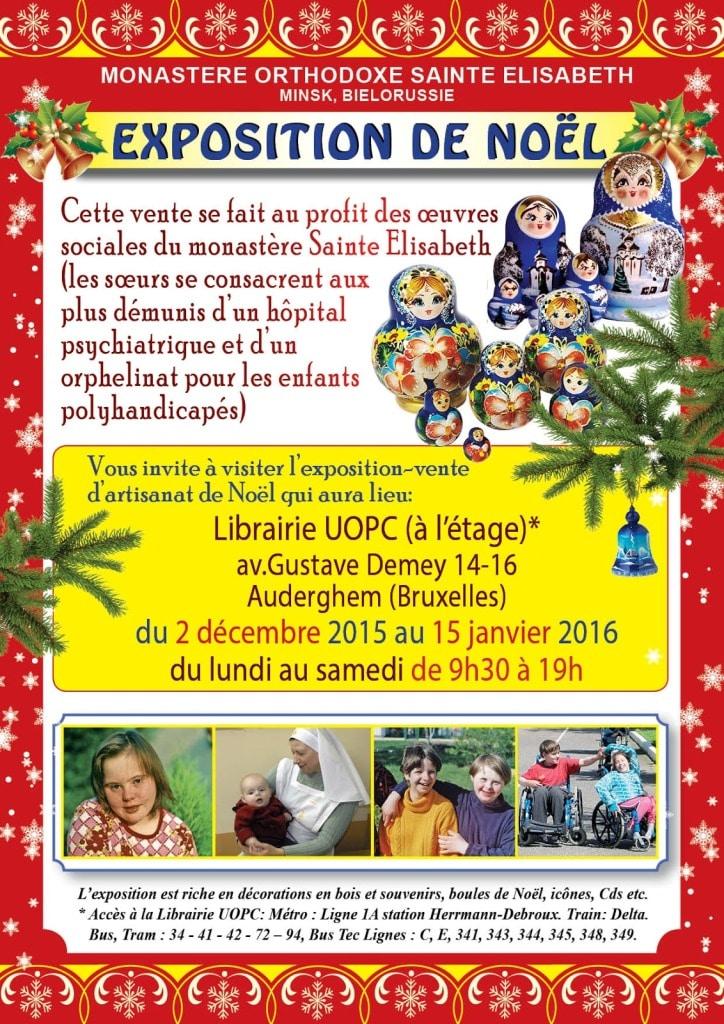 AFFICHE-2015-UOPC