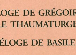 Recension: Grégoire de Nysse, « Éloge de Grégoire le Thaumaturge. Éloge de Basile »