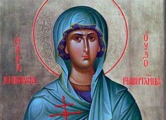 Sainte Anastasie - Orthodoxie.com