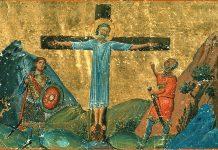 Saint André, le premier appelé parmi les apôtres - Orthodoxie.com