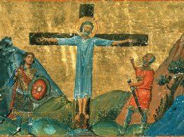 Saint André le premier appelé