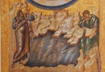 Saint Habaccuc, prophète (VIIème s. av. J.- C)