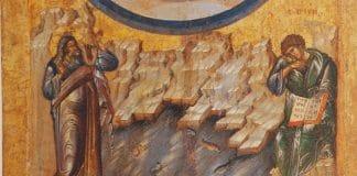 Saint Habaccuc