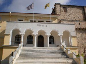 Lettre de la Sainte Communauté du Mont Athos au ministre grec de la Justice et aux parlementaires au sujet du projet de loi gouvernemental sur «le pacte de cohabitation» légalisant le mariage homosexuel