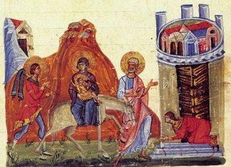 Nativité - orthodoxie.com