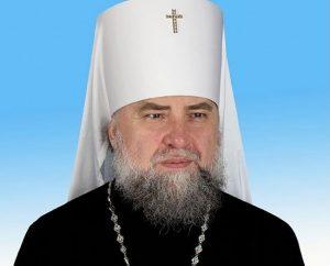 Lettre ouverte du métropolite Vladimir, supérieur de la laure de Potchaïev, au sujet de la tentative du «Patriarcat de Kiev» de s'emparer de la Laure des Grottes de Kiev