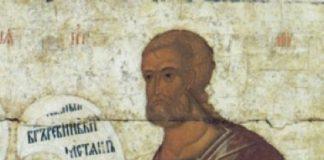 Saint prophète Nahum