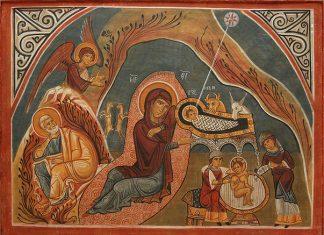 Nativité du Christ - Orthodoxie.com