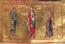 Saint Nahum - Orthodoxie.com