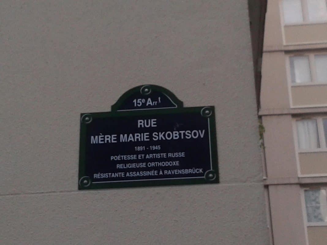 La rue Mère Marie Skobtsov à Paris