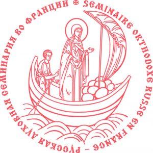 Décision du Saint-Synode de l'Église orthodoxe russe au sujet du Séminaire orthodoxe russe d'Épinay-sous-Sénart