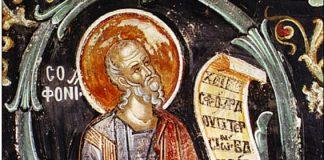 Prophète Sophonie - Orthodoxie.com