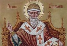 Saint Spyridon - Orthodoxie.com