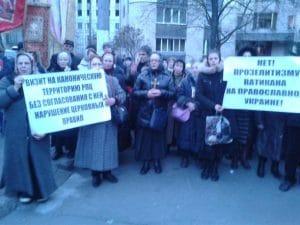 Protestation à Kiev devant l'ambassade du Vatican contre la visite du pape François en Ukraine