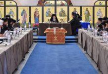 «4 clés pour comprendre le grand concile panorthodoxe»