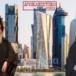 Le patriarche de Jérusalem a exprimé sa volonté de faire des concessions au Patriarcat d'Antioche