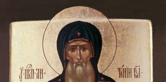 Saint Antoine le Grand - orthodoxie.com