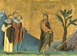 Saint Jean Baptiste - orthodoxie.com