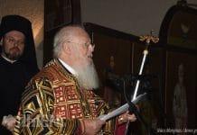 Homélie du patriarche oecuménique Bartholomée lors de la liturgie célébrées par les primats des Églises orthodoxes réunis à Chambésy