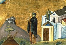 sainte Dominique - orthodoxie.com