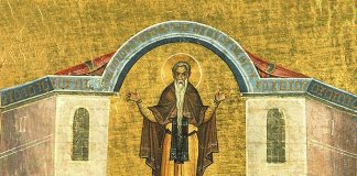 saint Euthyme - orthodoxie.com