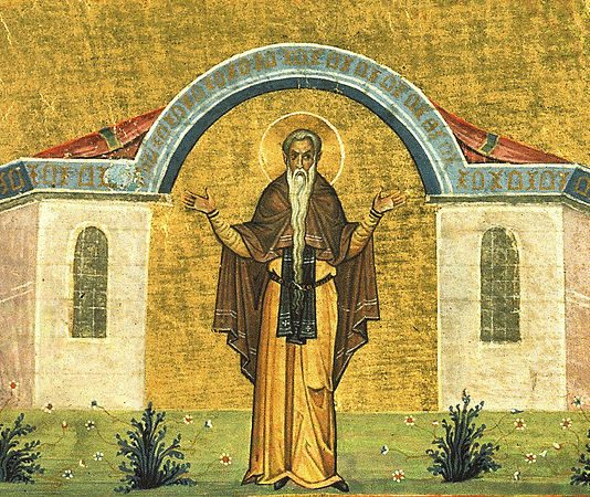 saint Euthyme - orthodoxie.com