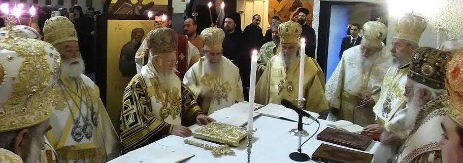 Message du patriarche Irénée de Serbie à la synaxe des primats des Églises orthodoxes à Chambésy