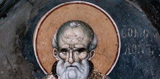 Saint Maxime le Confesseur - orthodoxie.com