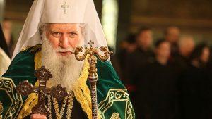 Le patriarche de Bulgarie Néophyte participera à la synaxe des primats des Églises orthodoxes à Chambésy