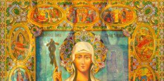 Sainte Nina - orthodoxie.com
